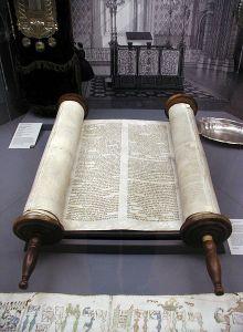 licence wikimedia