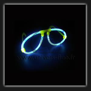 lunette fluo bleu